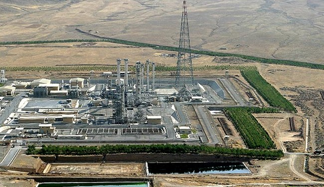 US: Work on Aral plant doesn't violate Iran deal