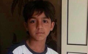 Photo of Bahrain: Summoning 10-Year-Old Child for Investigation