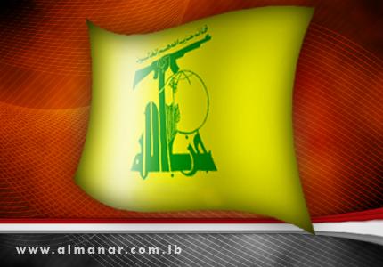 hezbollah_flag