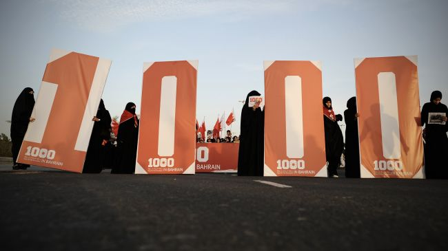 Photo of Bahrain marks 1000 days of protest by mass demo