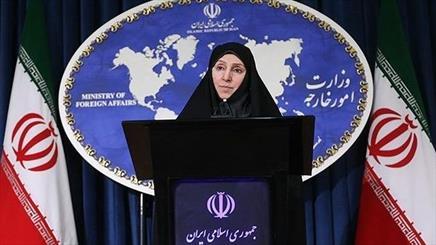 Photo of Persian Gulf islands inseparable part of Iran: FM Spokeswoman