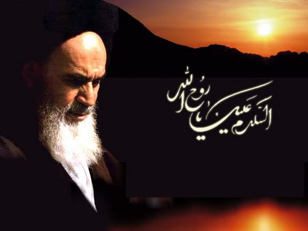 Photo of Imam Khomeini's Biography