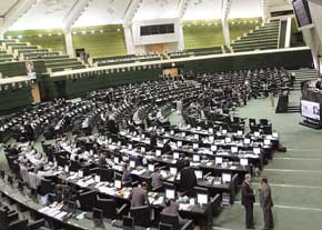 Photo of Iran MPs draft 60% uranium enrichment bill