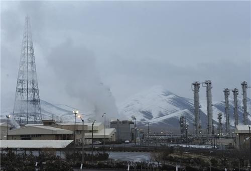 Photo of UN Inspectors Arrive in Iran to Visit Arak Heavy Water Facility