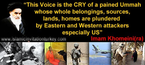 Photo of What is the CRY of Iran?- Imam Khomeini