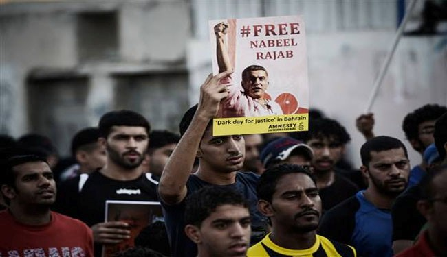 Photo of Jailed prominent Bahraini activist denied early release