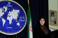 Photo of Iran condemns terrorist attack against Iraqi officials