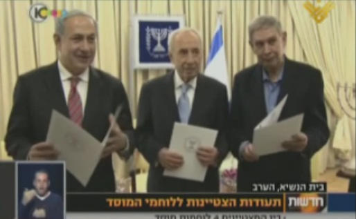 Photo of Zionist Entity Honors 12 Mossad Officers Two Days after Martyrs Lakkis Murder