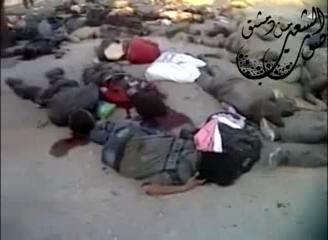 samda-olen-teroristler