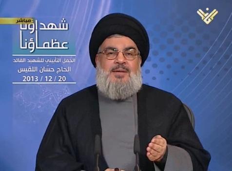 Photo of Sayyed Nasrallah: We Will Punish Murderers of Martyr Lakkis