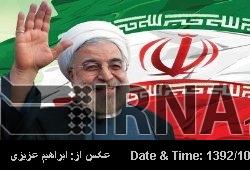 Photo of German news magazine predicts Rouhani as major winner of 2014