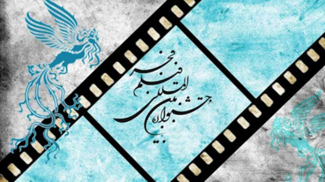 343653_Fajr film festival- 2014 film market