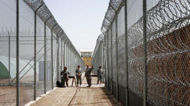344708_Parwan-Detention-Center