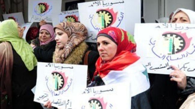 344713_Syria-demo