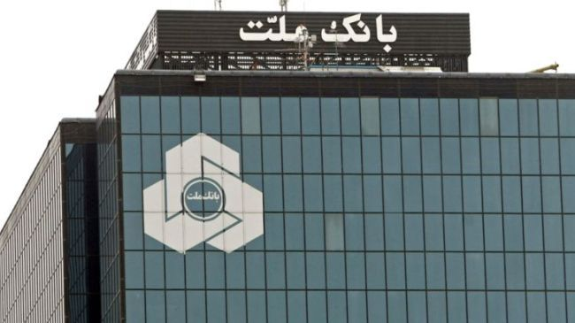 Photo of Iran's Bank Mellat to claim $820mn from Britain
