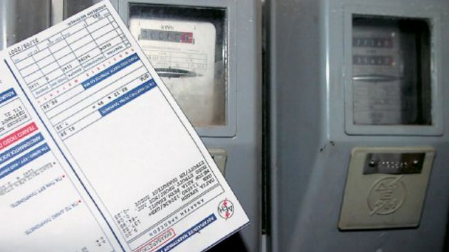 346792_Greece-electricity-bill