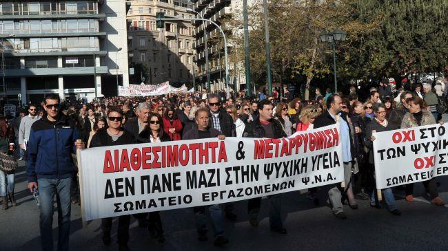 347391_Greek-doctors