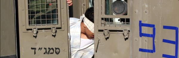 Photo of Report: Slaughterer israel increases use of torture in interrogation centers