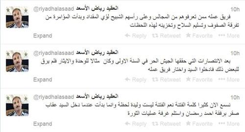 Asaad_twitter