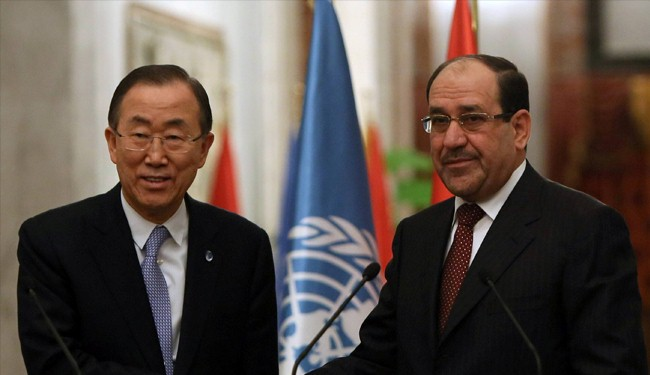 UN Chief to review Riyadh terrorism support in UNSC