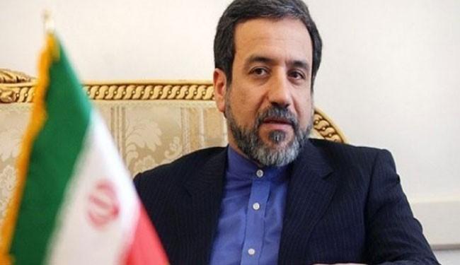 Photo of Iran, G5+1 end Geneva nuclear talks, reach accord