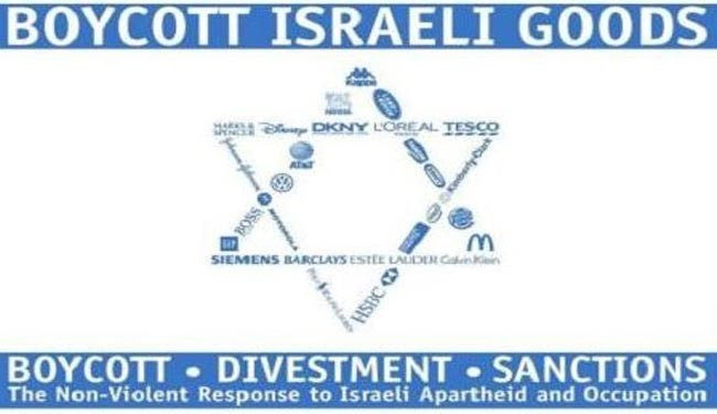 Israeli boycott reaffirmed by US academic society