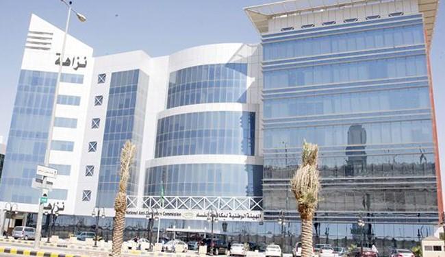 Saudi citizens 'lost trust' in anti-corruption commission