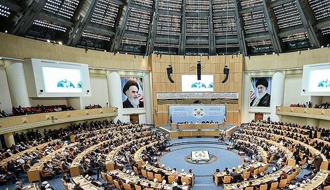 Islamic Unity Confab continues in Tehran
