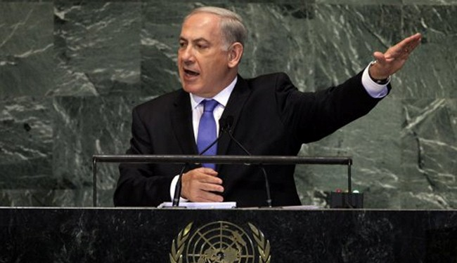 Netanyahu irked after daily compared him to Hitler with 'Nazi genes'