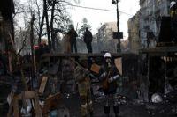 Photo of Anti-govt. protesters seize Ukraine Justice Ministry