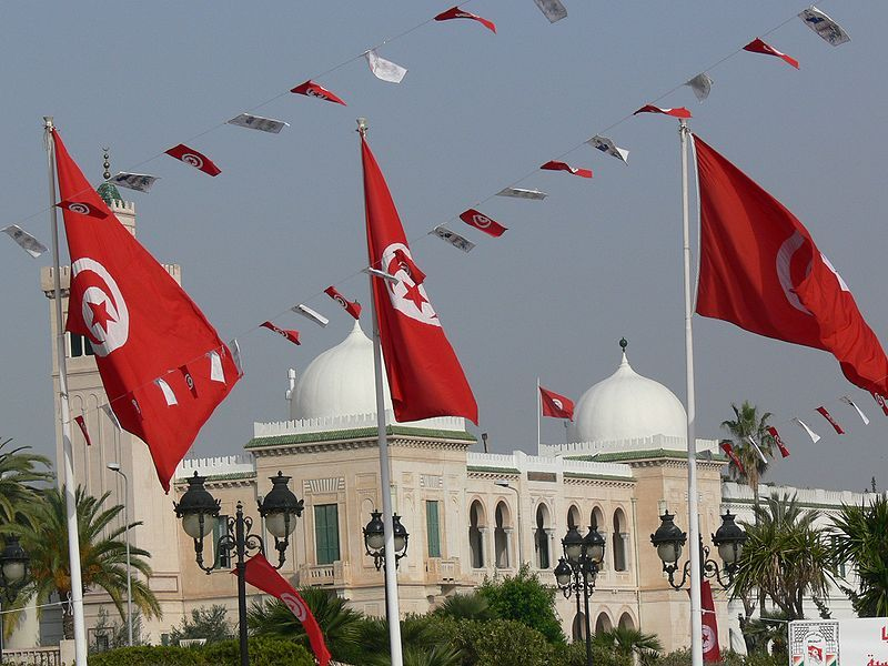 Photo of Tunisia Leaders Sign New Charter 3 Years after Revolution