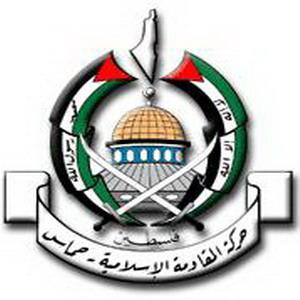 Photo of Hamas calls on Arab League and OIC to probe Egyptian accusations against it