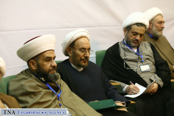 Photo of Meeting on World against Violence held in Tehran