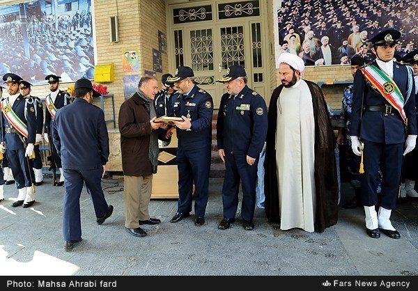 Photo of Iranian Air Force Commemorates Day of Allegiance to Late Imam in 1979 Revolution