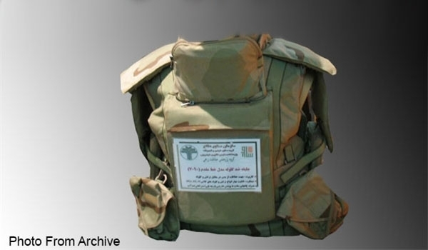 Photo of Iran Manufactures Hi-Tech Bulletproof Vest