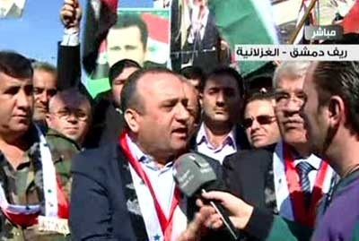 Photo of Rallies in support of Syrian army in Damascus countryside, Homs