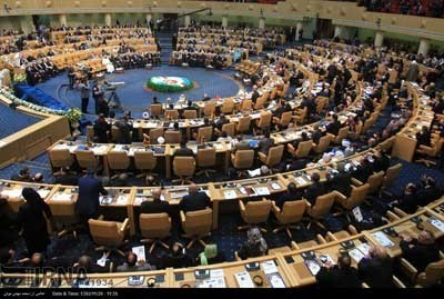 Photo of Final statement of OIC Inter-Parliamentary Union conference calls for combating takfiri thought