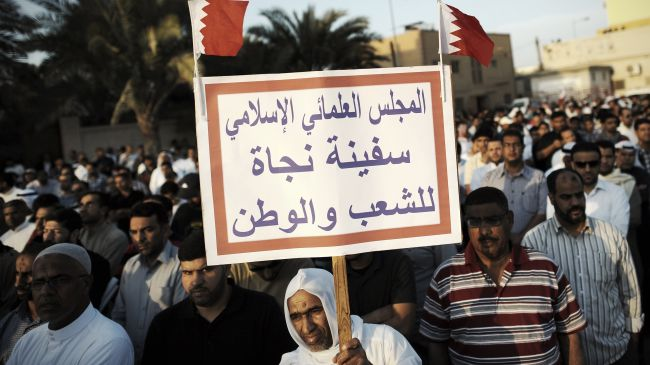 348689_Bahrain-Protest