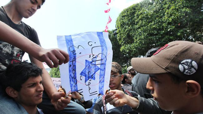 Photo of Protesters in Tunisian capital slam Israeli crimes