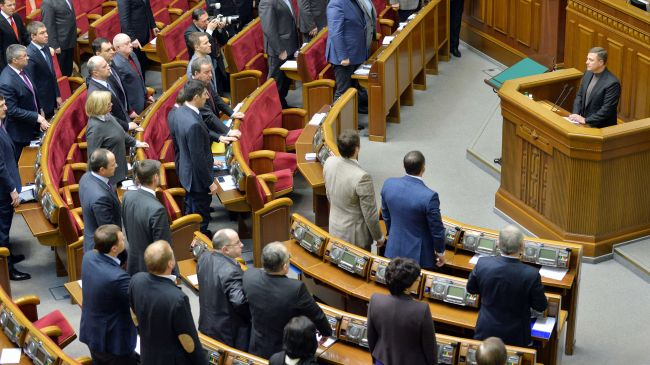 Photo of Ukraine MPs to debate constitutional changes