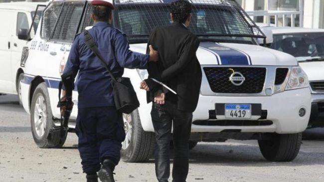 350607_Bahrain-arrest