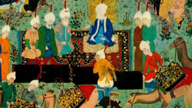 Photo of 'Persian Night' cultural program held in Spain