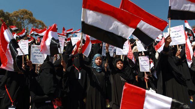 Photo of Yemenis hold anti-gov't demonstration in Sana'a