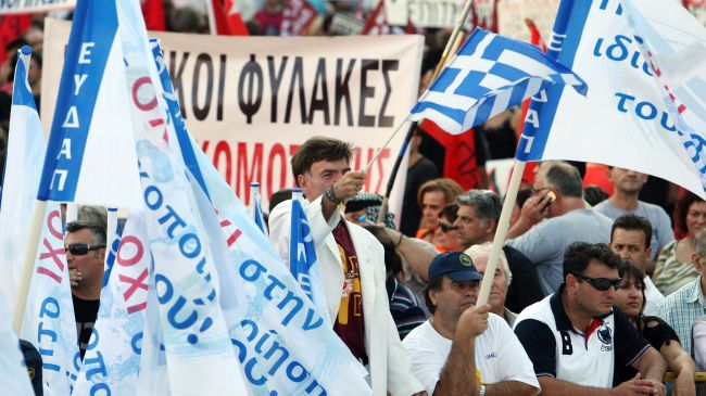 Photo of Greek workers hold anti-austerity demo in Athens