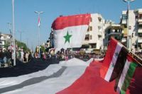 Photo of Syrians hold demo in support of government, army