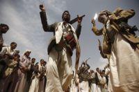 Houthis reject Yemen six-region federation plan