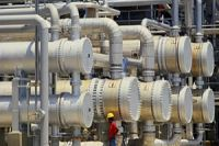 Iran, Indonesia sign $3b refinery agreement