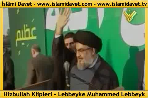 Photo of Video- Hezbollah Nasheed& Labbayk Ya Mohammad