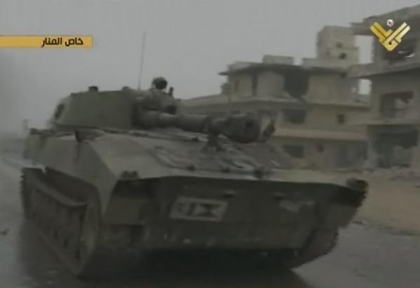SSSyrian Army