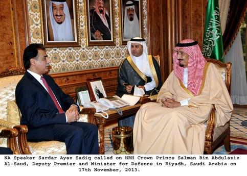 Speaker_Prince_Salman